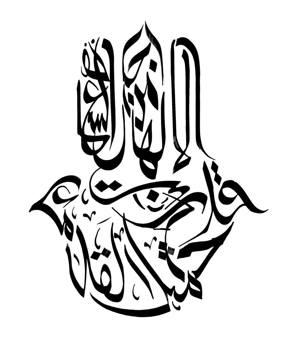 mulhim3.jpg