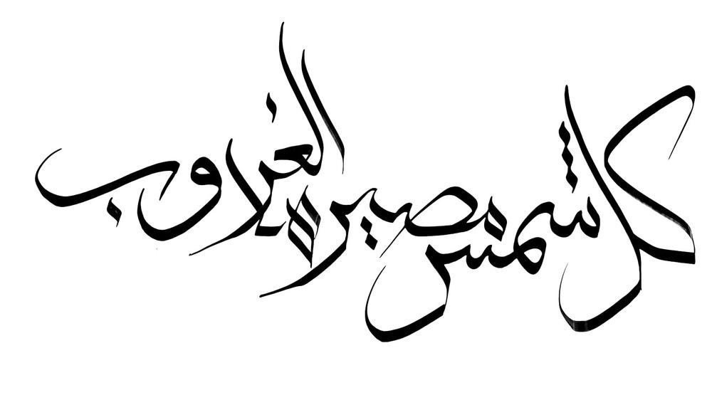 Mahdi2.jpg