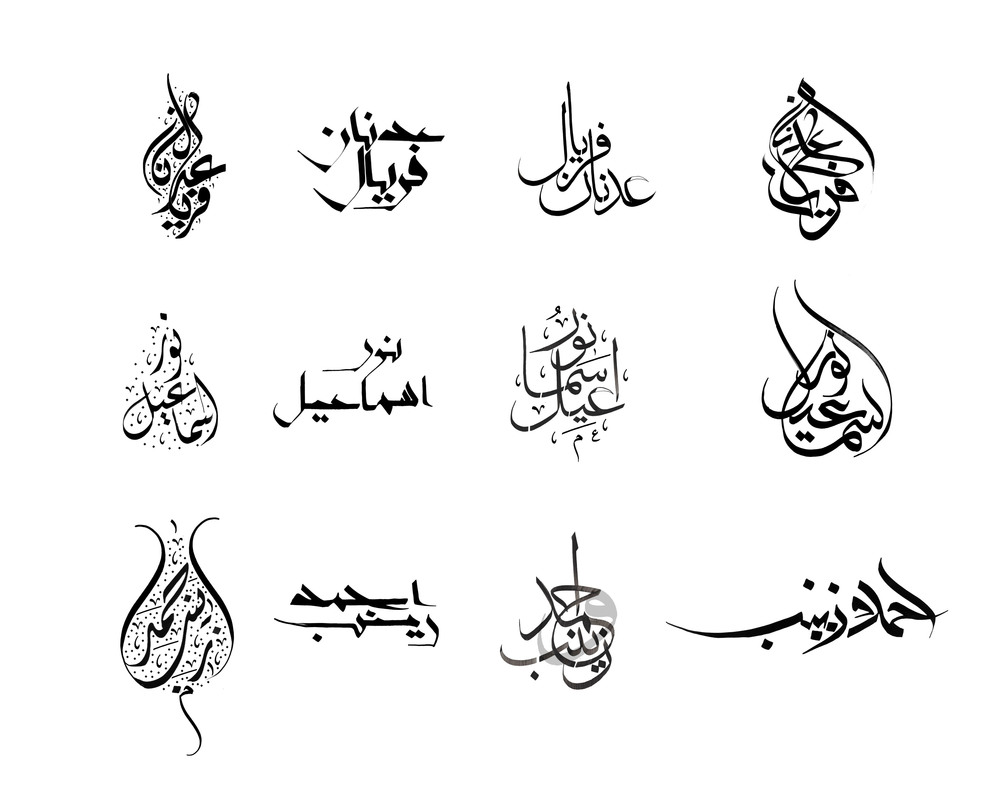 Weddings josh berer arabic calligraphy design here are four sample 2 name spreads in those styles stopboris Gallery