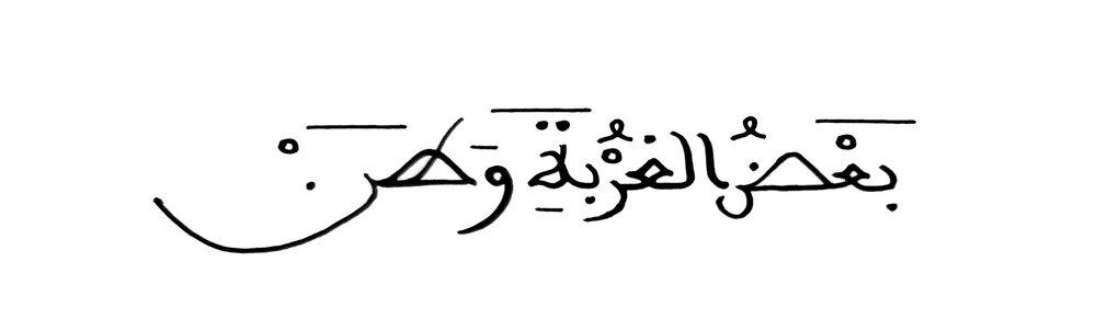 Asma Ajroudi3.jpg