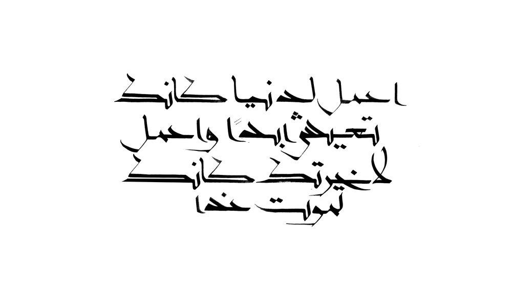 Mohammad Dakhel1.jpg