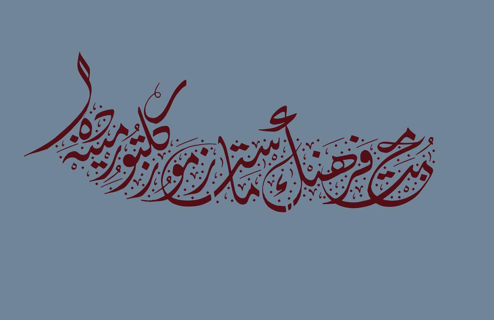 diwani1 dari pashto.jpg