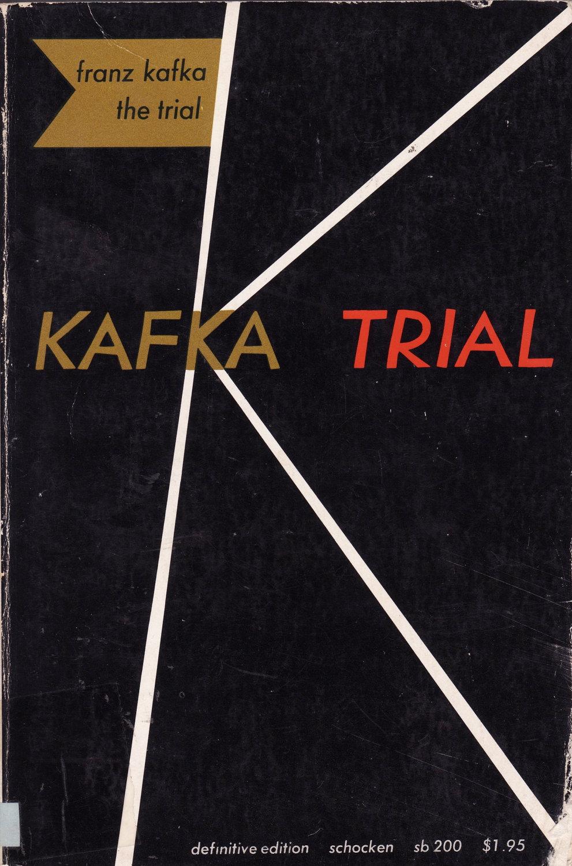 Kafka 4.jpg
