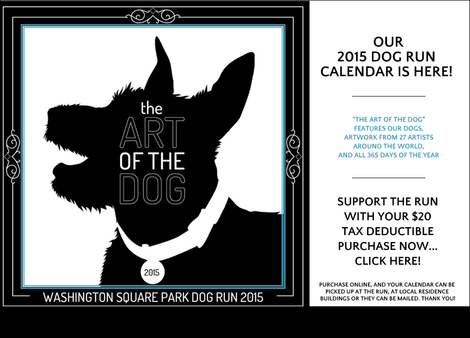 The Washington Square Park Dog Run is the cool place for dogs to socialize and chill in the heart of NYC's Greenwich Village. Come play with us!