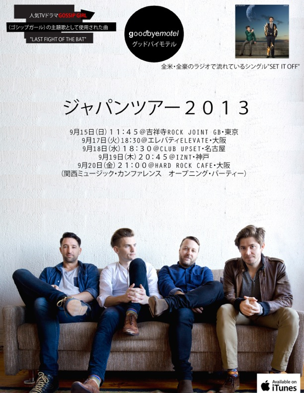 JAPAN TOUR 2013 - goodbyemotel