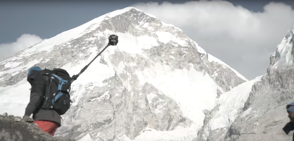 Everest360.png
