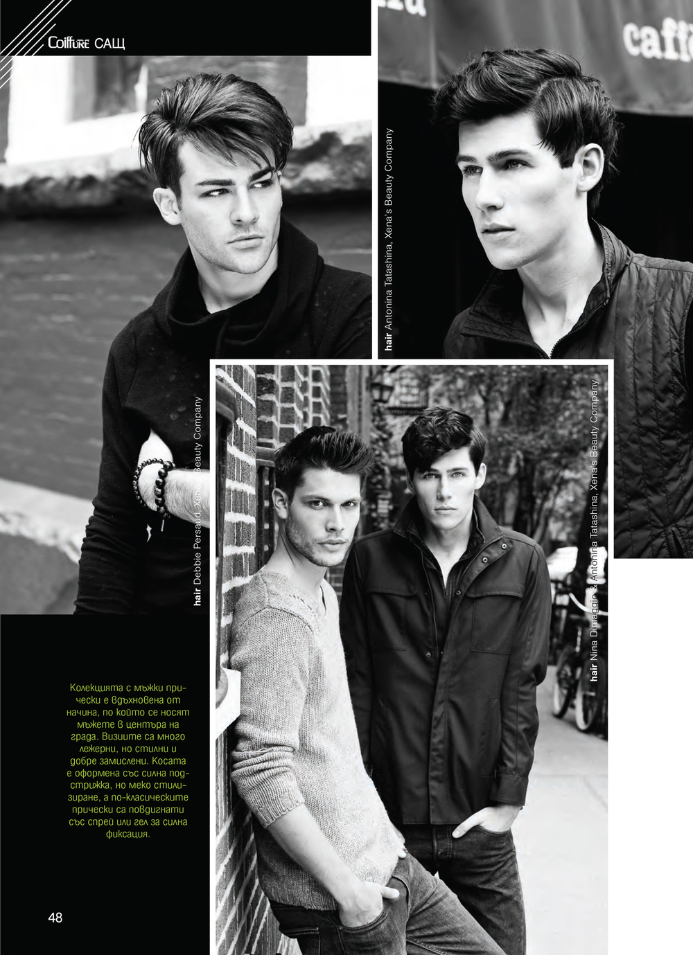 coiffure beauty Men's collection May 2014 -2.jpg