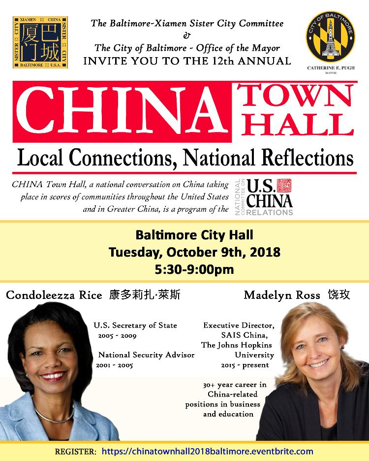 2018-NCUSCR-CHINA-Town-Hall-flyer-v2-page-001.jpg