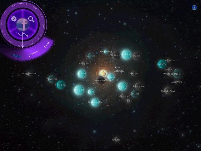 YanwenHu_Galaxy1.jpg