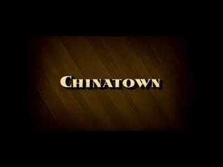 chinatown-blu-ray-movie-title-small.jpg