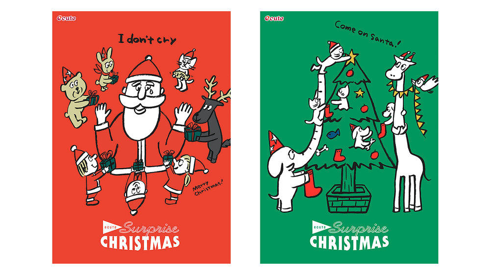 ecute クリスマス 2018