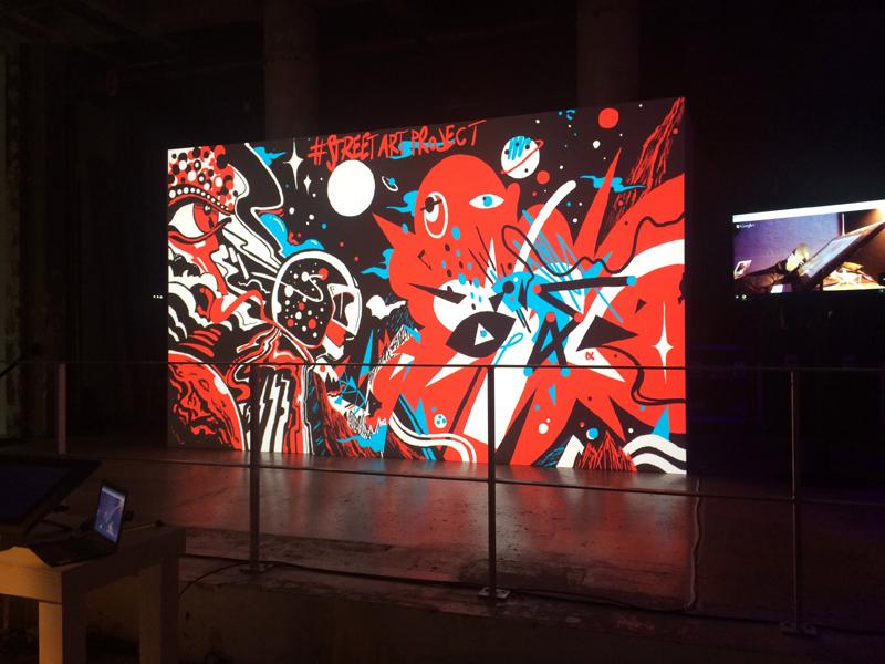 Google street art @Palais De Tokyo