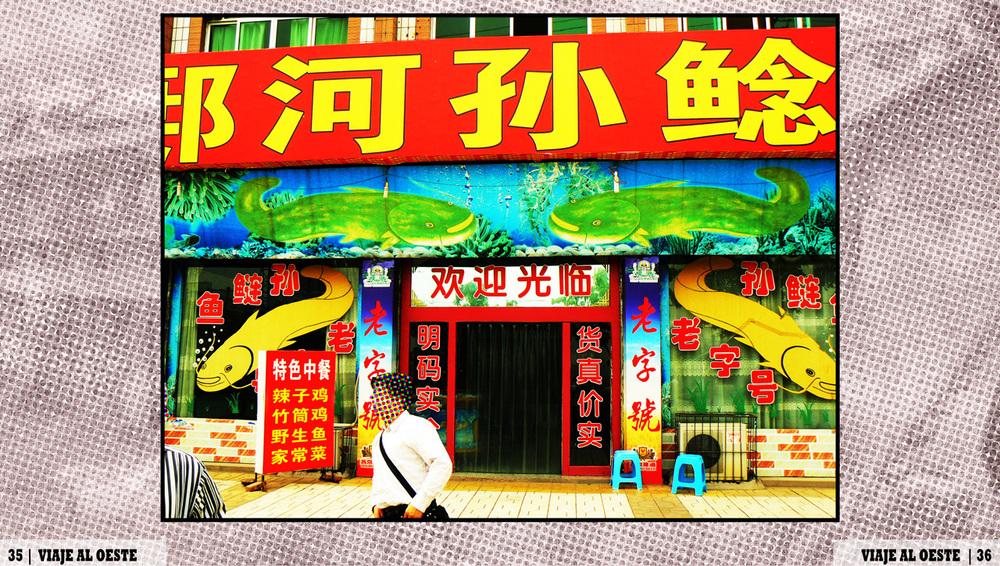 013 fish restaurant_1.jpg