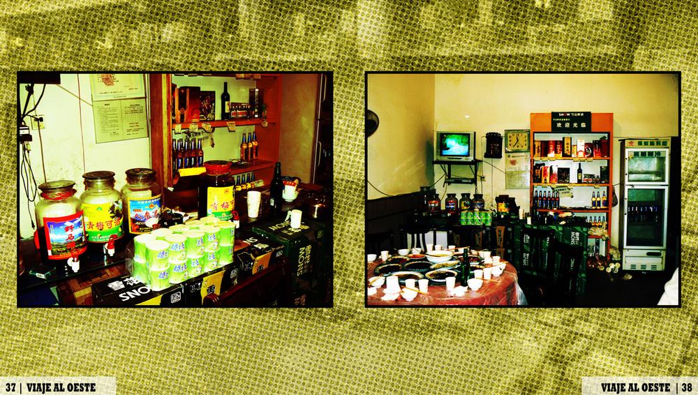 013b restaurant_1.jpg