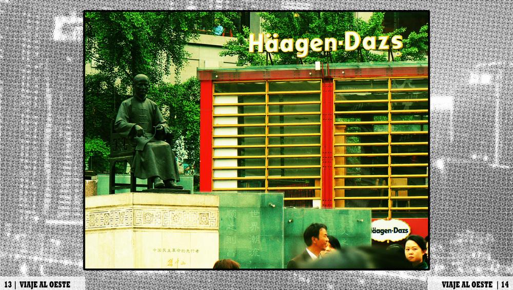 006 Häagen-Dazs.jpg
