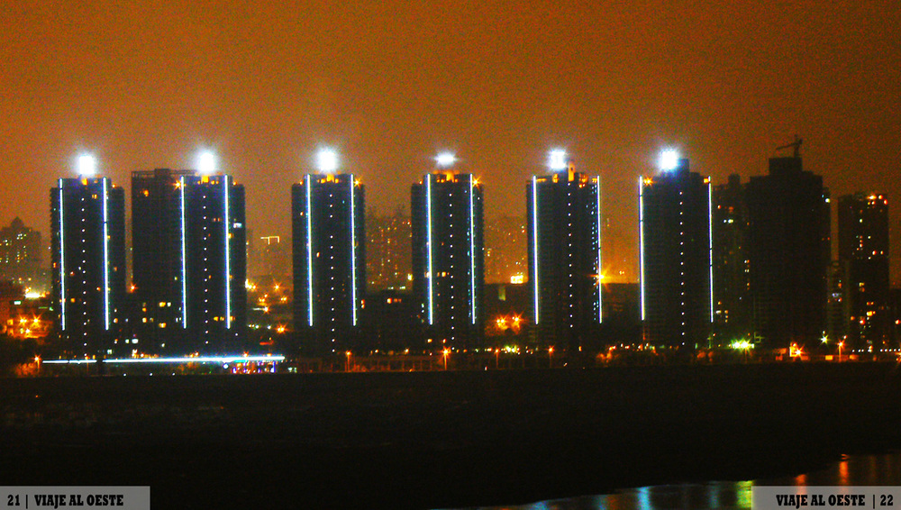 013 skyline.jpg