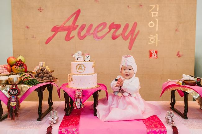 Avery 20.jpg