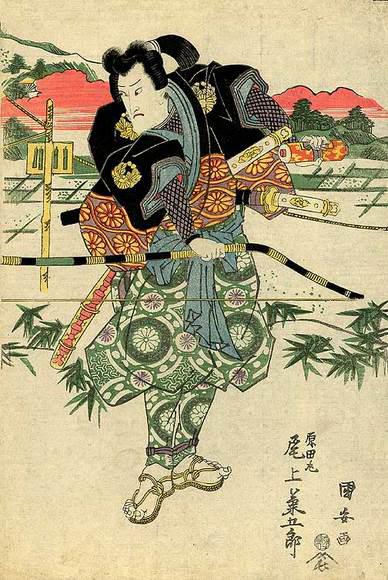 samuraichainarmor3.jpg