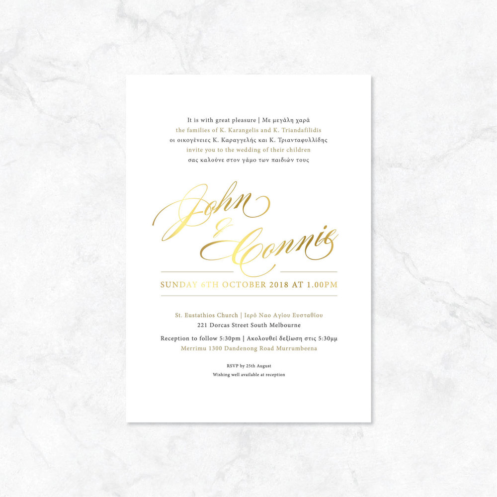 Belle Loves Paper Invitations13.jpg