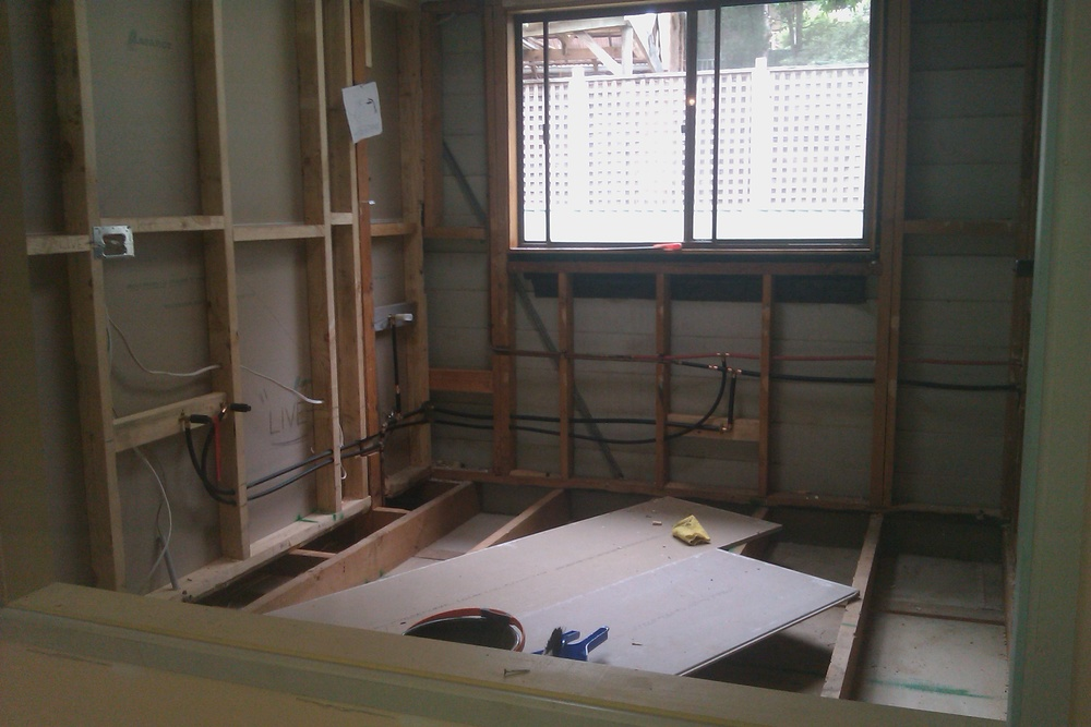 Bathroom Renovation (before) - Louise & James, Gymea Bay