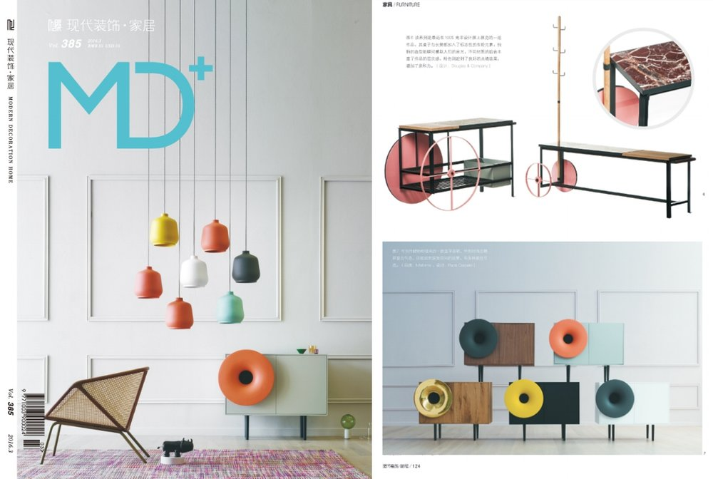 Modern Design Magazine March 2016