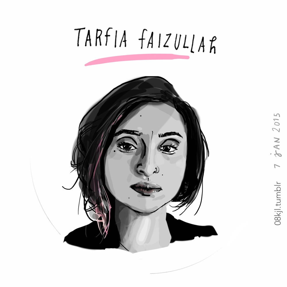 Tarfia Faizullah / Portrait