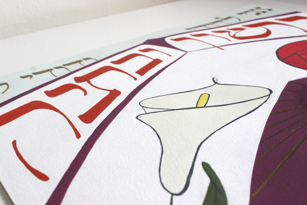 ketubah-photo-1.jpg