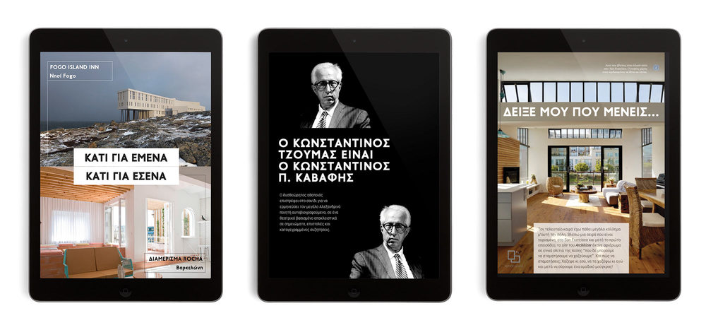Three of the stories seen in the magazine: 'Something for you/Something for me', 'Konstantinos Tzoumas' and 'Show me Your House...'