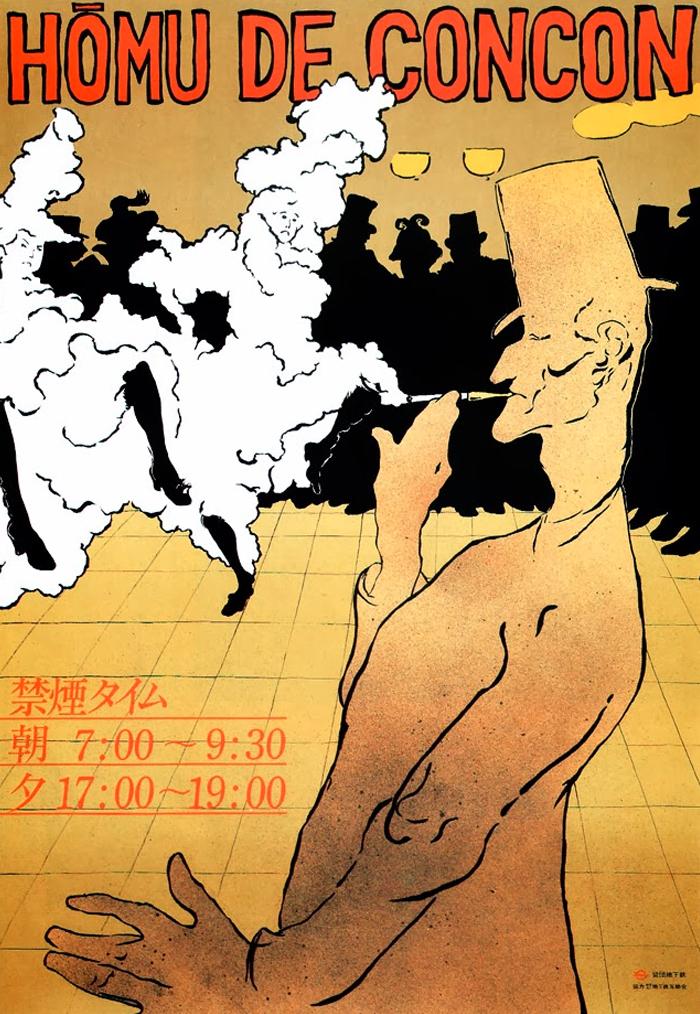 Japanese_Vintage_Subway_Poster_5.jpg