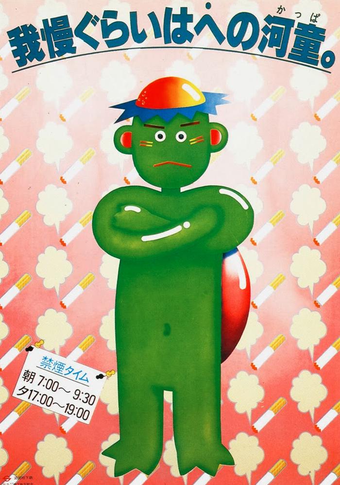 Japanese_Vintage_Subway_Poster_6.jpg