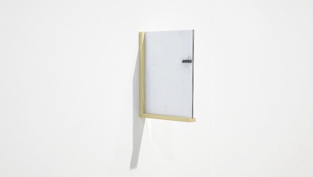 ATELIER , Inkjet on A4 Office Paper x2, 42x59.4cm, 2016