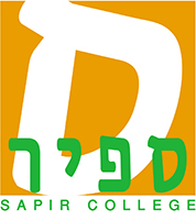 Sapir College Logo 2.jpg
