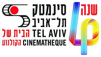 cinemathequecolor.jpg