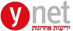 Ynet.jpg