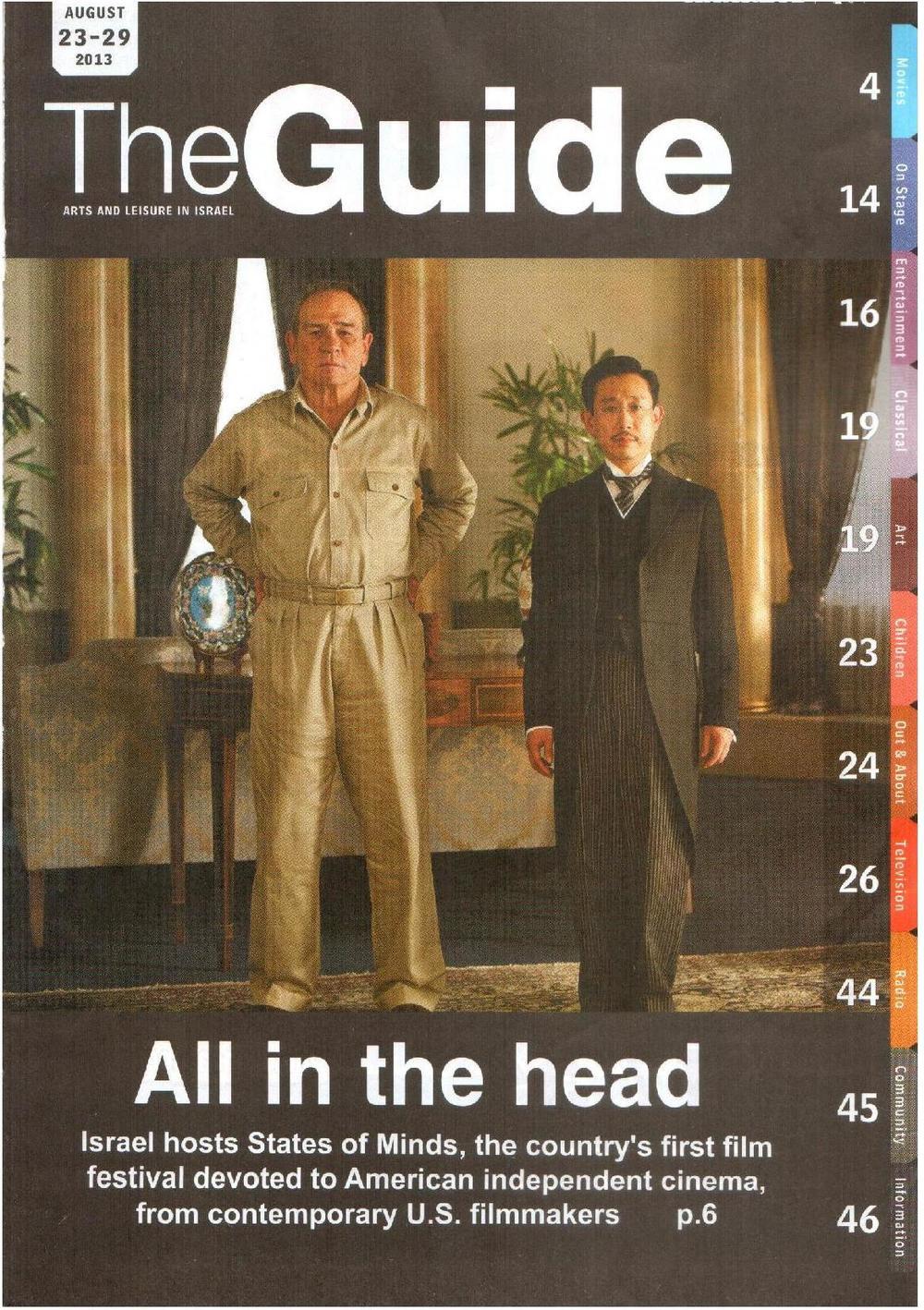 Haaretz Guide Cover 8-23-13-page-001.jpg