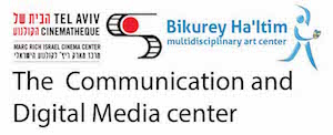 The  Communication and DIGITAL MEDIA CENTER LOGO smaller.jpeg