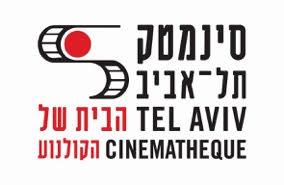 telaviv-cinematheque.jpg