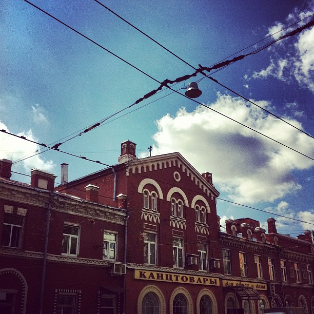 Loving Moscow architecture! (Taken with  Instagram  at лесная 45)