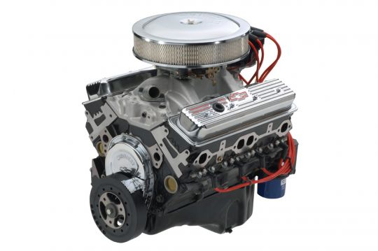 5.7L Complete Engine 330 Horsepower PN: 19210008