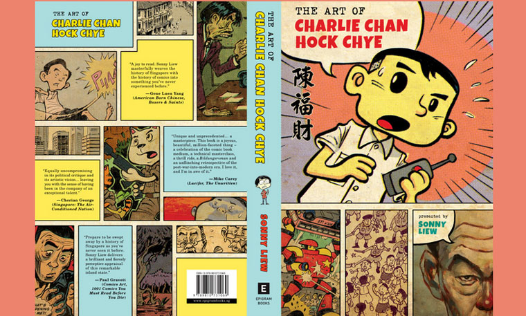 The Art of Charlie Chan Hock Chye presented by Sonny Liew