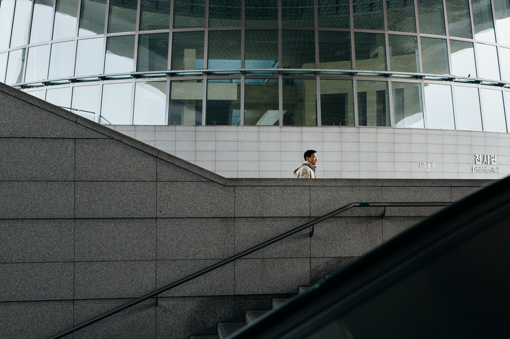 NationalMuseumOfKorea08.jpg