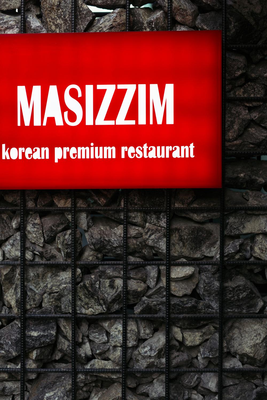 Massizim02.jpg