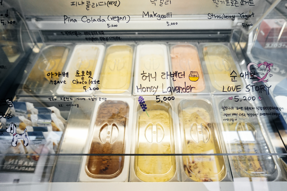 Fell + Cole (펠앤콜), a gastronomic ice cream shop in Seoul, South Korea.