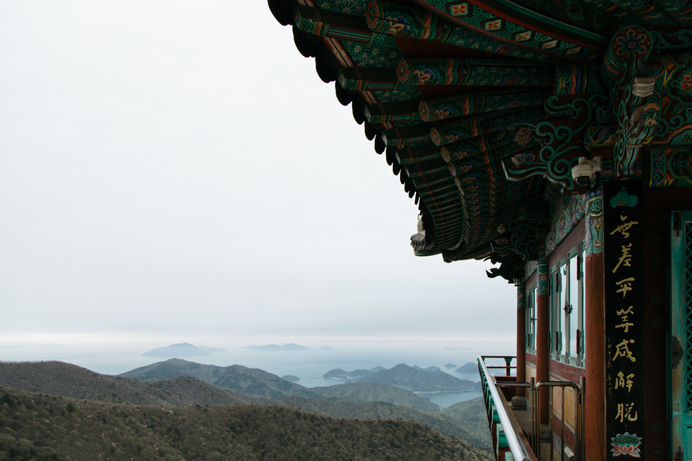 Namhae (남해) Road Trip Series: Boriam Temple in Geumsan Mountain (금산 보리암), South Korea.