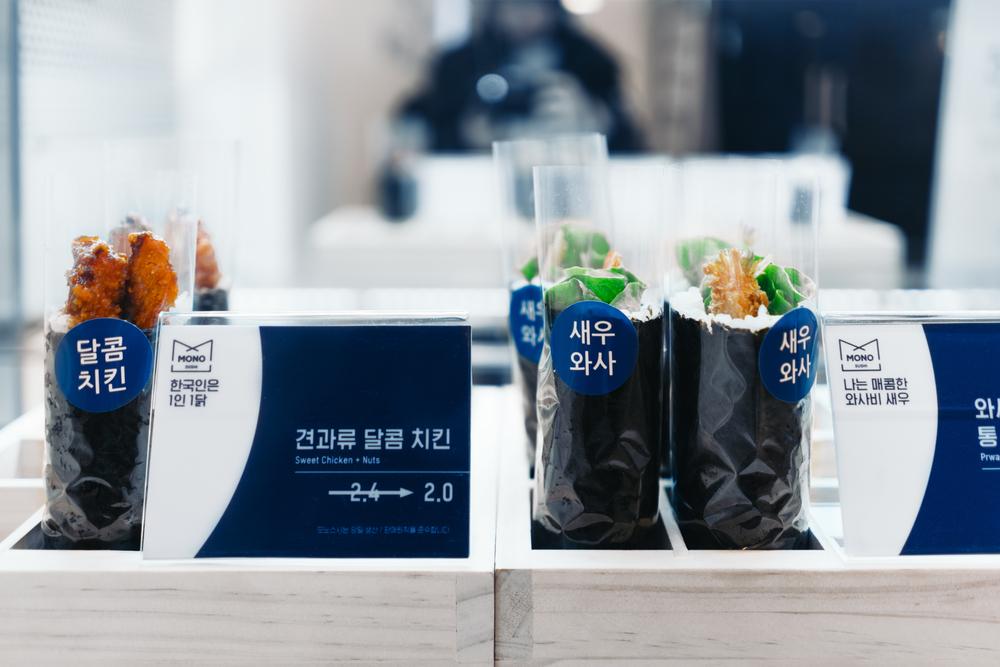 Greysuitcase Seoul Series: Mono Sushi (모노스시),Samseong-dong (삼성동), Seoul, South Korea.