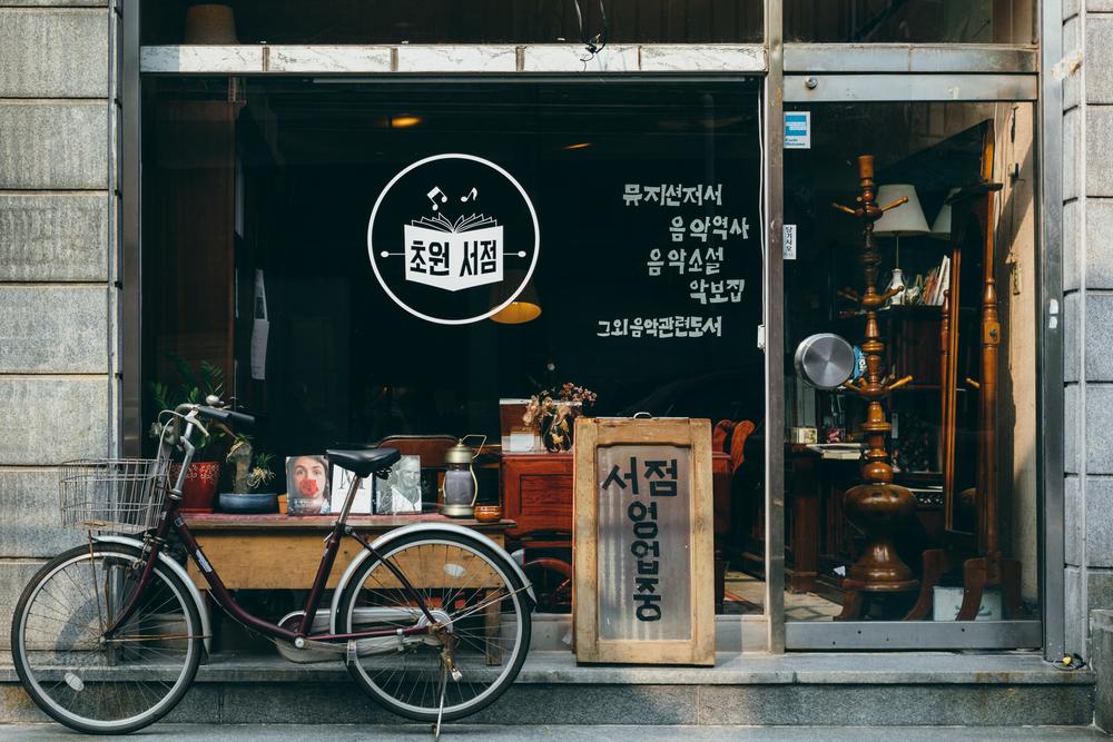 Greysuitcase Seoul Series:Chowon Bookstore (초원 서점), Yeonmi-dong, Seoul, South Korea.
