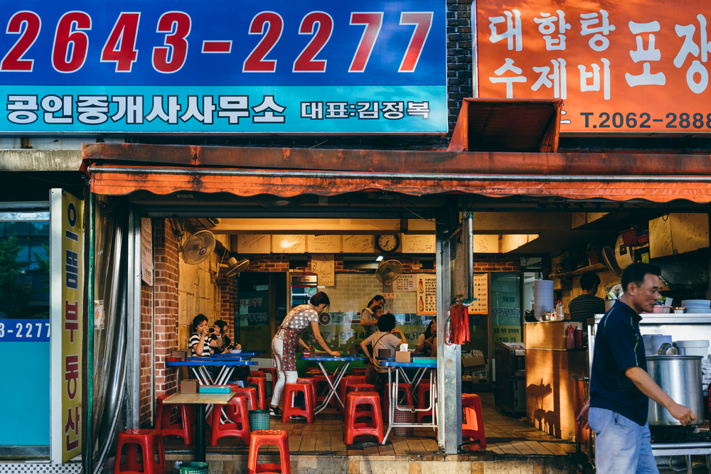 Greysuitcase Seoul Restaurant Series: Sujebi Clam Soup Pojangmacha (대합탕에수제비포장마차),Mok-dong (목동), Seoul, South Korea.