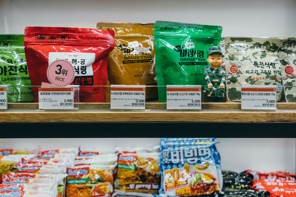Greysuitcase Seoul Shops Series:Zado Ranking Shop (Zado 랭킹샵),Sinchon (신촌), Seoul, South Korea.