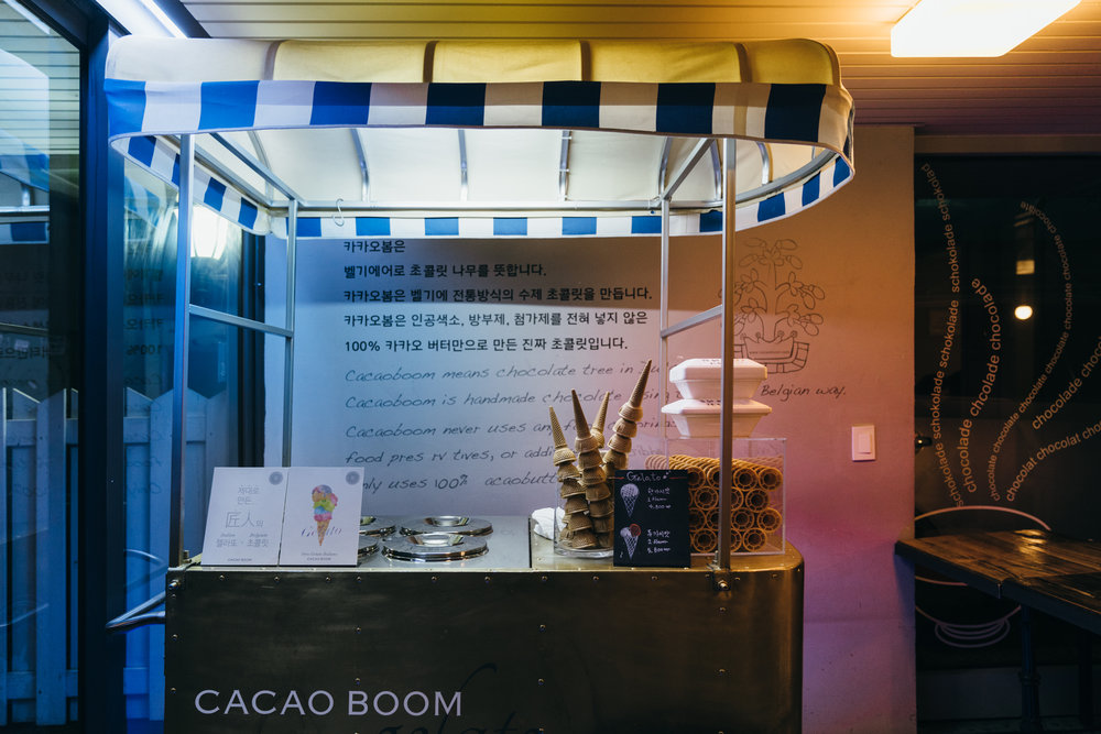 CacaoBoom01.jpg