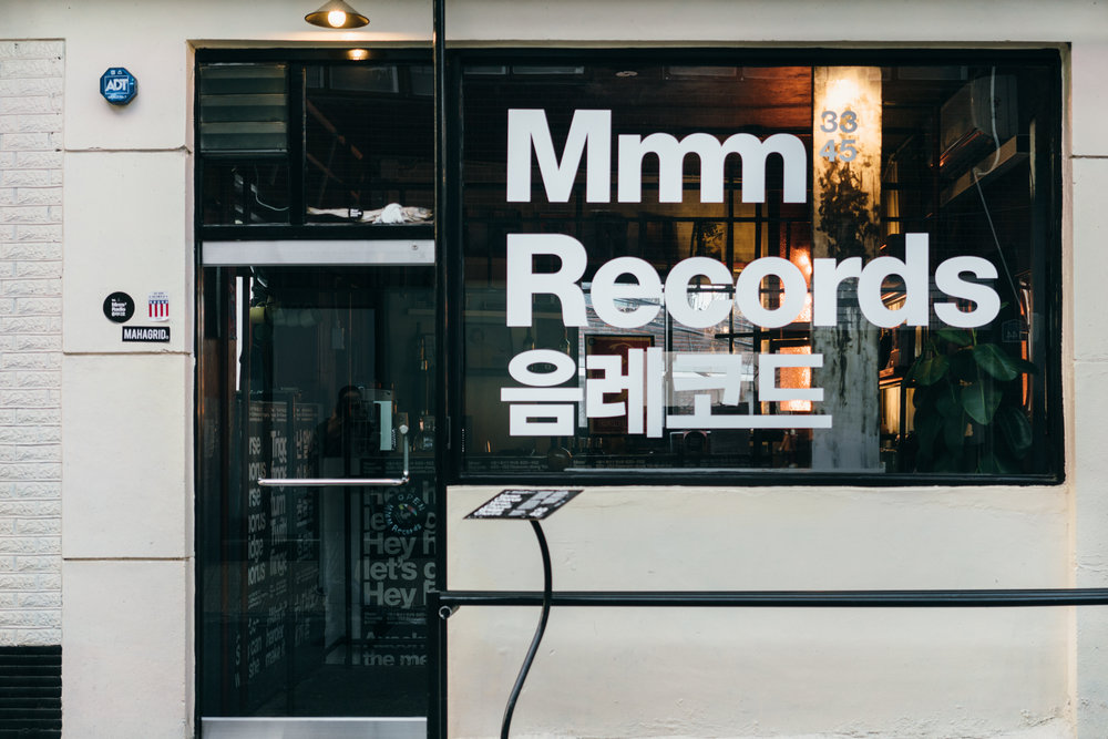Greysuitcase Seoul Shops Series: Mmm Records (음레코드), Hannam-dong (한남동), Seoul, South Korea.